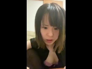 Japanese さきっち (@sakity) Teasing in Sexy Outfit - ONCAM | Top ...
